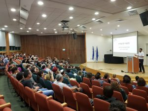 הרצאה במרכז המורים באר שבע